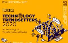 TechCircle Technology Trendsetters 2020